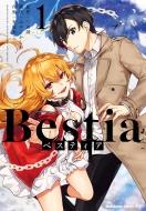 Bestia ベスティア 1 カドカワコミックスaエース