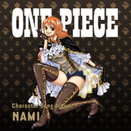 """ONE PIECE CharacterSongAL""""Nami"""""""