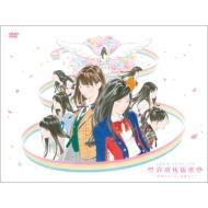 AKB48 53rdシングル 世界選抜総選挙〜世界のセンターは誰だ?〜
