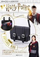 Harry Potter 特別付録Satchel Bag e-MOOK