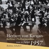 ブラームス:交響曲2番、シューベルト:未完成 ヘルベルト・フォン・カラヤン&ベルリン・フィル(1957年)