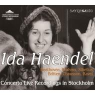 『イダ・ヘンデル、協奏曲ライヴ録音集〜ブラームス、ベートーヴェン、他』 スウェーデン放送交響楽団、コンドラシン、セーゲルスタム、他(1975-84 ステレオ)(3CD)