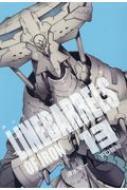 鉄のラインバレル 完全版 13 ヒーローズコミックス