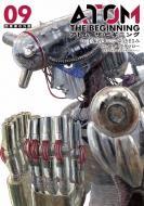 アトム ザ・ビギニング 9 ヒーローズコミックス