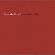 鈴木大介 : Daisuke Suzuki The Best 2019