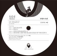 5O2 Remixes EP (7インチシングルレコード)