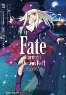 Fate/Stay Night Heaven's Feel 7 カドカワコミックスAエース