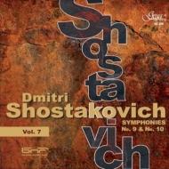 交響曲第10番、第9番 エミール・タバコフ&ブルガリア国立放送交響楽団