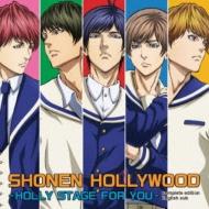 少年ハリウッド -HOLLY STAGE FOR YOU-完全版 M-Card Edition