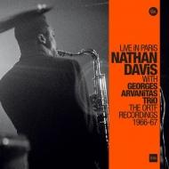Live In Paris with Georges Arvanitas Trio: The ORTF Recordings 1966/67 (3枚組アナログレコード)