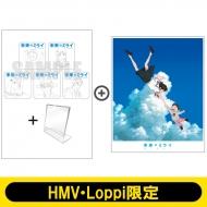 【Loppi・HMV限定セット】未来のミライ スペシャル・エディション +アクリルスタンド付きオリジナル線画コースター5個セット