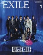 月刊 EXILE (エグザイル)2019年 1月号