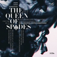 『スペードの女王』全曲 ヴラディーミル・フェドセーエフ&モスクワ放送響、ヴィターリ・タラシチェンコ、ドミトリー・ホロストフスキー、他(1989 ステレオ)(3CD)