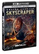 スカイスクレイパー [4K ULTRA HD +Blu-rayセット]