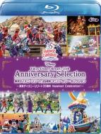 東京ディズニーリゾート 35周年 アニバーサリー・セレクション −東京ディズニーリゾート 35周年 Happiest Celebration!−