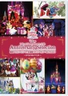 東京ディズニーリゾート 35周年 アニバーサリー・セレクション −スペシャルイベント−