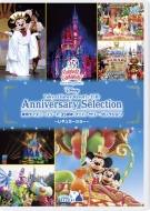 東京ディズニーリゾート 35周年 アニバーサリー・セレクション −レギュラーショー−