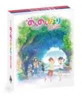 劇場版 のんのんびより ばけーしょん 限定版【Blu-ray】