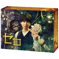 Zero Ikkakusenkin Game  Blu-Ray Box