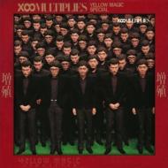 増殖(Standard Vinyl Edition)【完全生産限定盤】(10インチアナログレコード)