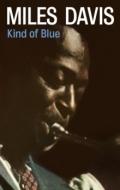 Kind Of Blue (カセットテープ/DOL)