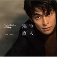 I wish.I want.〜NAOTO KAIHO sings DISNEY