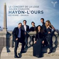 ハイドン:交響曲第82番『熊』、ドヴィエンヌ:協奏交響曲第4番、ダヴォー:協奏交響曲 ジュリアン・ショヴァン&ル・コンセール・ドゥ・ラ・ローグ