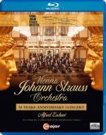 ウィーン・ヨハン・シュトラウス管弦楽団〜再建50周年記念コンサート・ライヴ アルフレート・エシュヴェ指揮