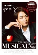 omoshii mag vol.14 【レギュラー版】