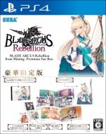 Game Soft (PlayStation 4)/Blade Arcus Rebellion From Shining -premium Fan Box- 限定版