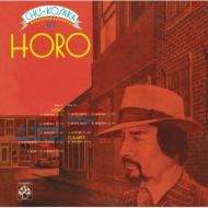 Legendary Wa-mono title, HORO reissue!!