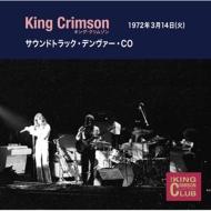 Collectors Club 1972年3月14日 サウンドトラック デンヴァー CO