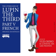 THE OTHER SIDE OF LUPIN THE THIRD PART V〜FRENCH (アナログレコード)