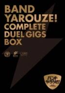 「バンドやろうぜ!」COMPLETE DUEL GIGS BOX 【完全生産限定版】