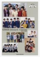関西ジャニーズJr.カレンダー 2019.4−2020.3