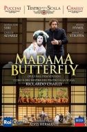 『蝶々夫人』初演版全曲 ヘルマニス演出、リッカルド・シャイー&スカラ座、マリア・ホセ・シーリ、ブライアン・イーメル、他(2016 ステレオ)(2DVD)