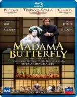 『蝶々夫人』初演版全曲 ヘルマニス演出、リッカルド・シャイー&スカラ座、マリア・ホセ・シーリ、ブライアン・イーメル、他(2016 ステレオ)