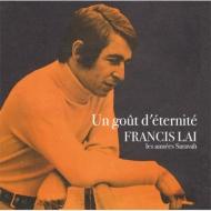 あの夢をふたたび -フランシス レイ作品集