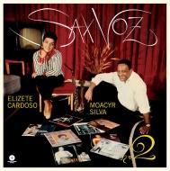 Sax Voz No.2 (180グラム重量盤レコード/waxtime500)