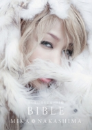 雪の華15周年記念ベスト盤 BIBLE 【初回生産限定盤】(+Blu-ray)