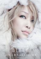 雪の華15周年記念ベスト盤 BIBLE 【初回生産限定盤】(+DVD)