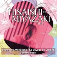 Hisaishi Meets Miyazaki Films (アナログレコード/Milan)