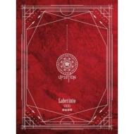7th Mini Album: Laberinto (Clue Ver.)