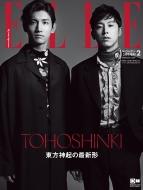 ELLE JAPON (エル・ジャポン)2019年2月号 増刊 東方神起特別版