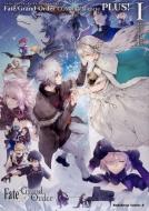 Fate / Grand Order コミックアラカルト Plus! I カドカワコミックスaエース