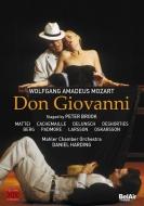 『ドン・ジョヴァンニ』全曲 ピーター・ブルック演出、ダニエル・ハーディング&マーラー・チェンバー・オーケストラ、マッティ、カシュマイユ、他(2002 ステレオ)