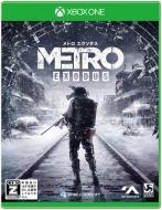 【Xbox One】メトロ エクソダス