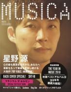 MUSICA (ムジカ)2019年 1月号