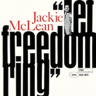 Let Freedom Ring (Uhqcd)