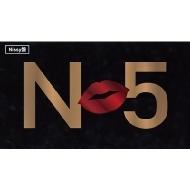 Nissy Entertainment 5th Anniversary BEST 【初回生産限定盤 Nissy盤】(2CD+6DVD)